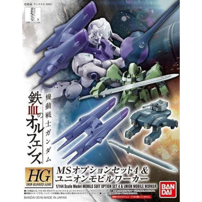 High Grade - MS Iron Blooded Ophans Set 4 & Union Mobile Worker