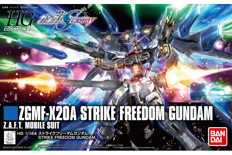 High Grade - Strike Freedom Gundam