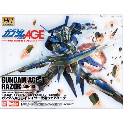 [Limited Editon] High Grade - Gundam Age-1 Razor Conversion Kit