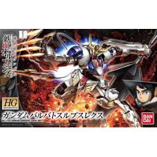 High Grade - Gundam Barbatos Lupus Rex