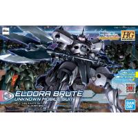 High Grade - Eldora Brute