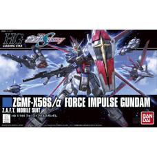 High Grade - Force Impulse Gundam