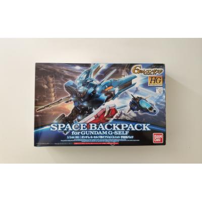 High Grade - Space Backpack for Gundam G Self