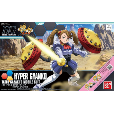 High Grade - Hyper Gyanko