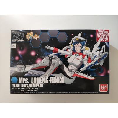 High Grade - Mrs. Loheng-Rinko
