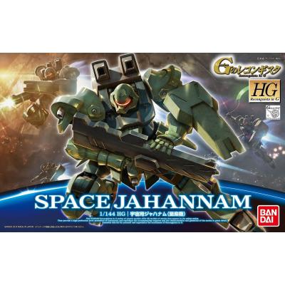 High Grade - Space Jahannam Type