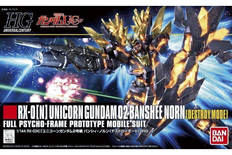 High Grade - Unicorn Gundam 2 Banshee Norn (Destroy Mode)