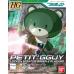 High Grade - Petit'gguy Lockon Stratos Green & Placard
