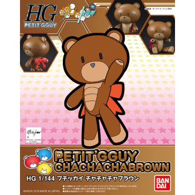 High Grade - Petit'GGuy ChaChaChaBrown