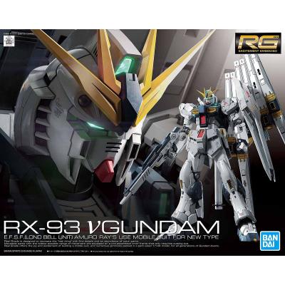 Real Grade - Nu Gundam