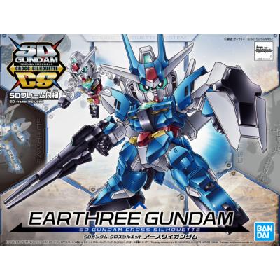 SD Gundam -  Cross Silhouette Earthtree Gundam